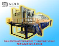面板玻璃化學強化爐 Panel Glass Substrate Chemical Strengthen/Tempering  Furnace